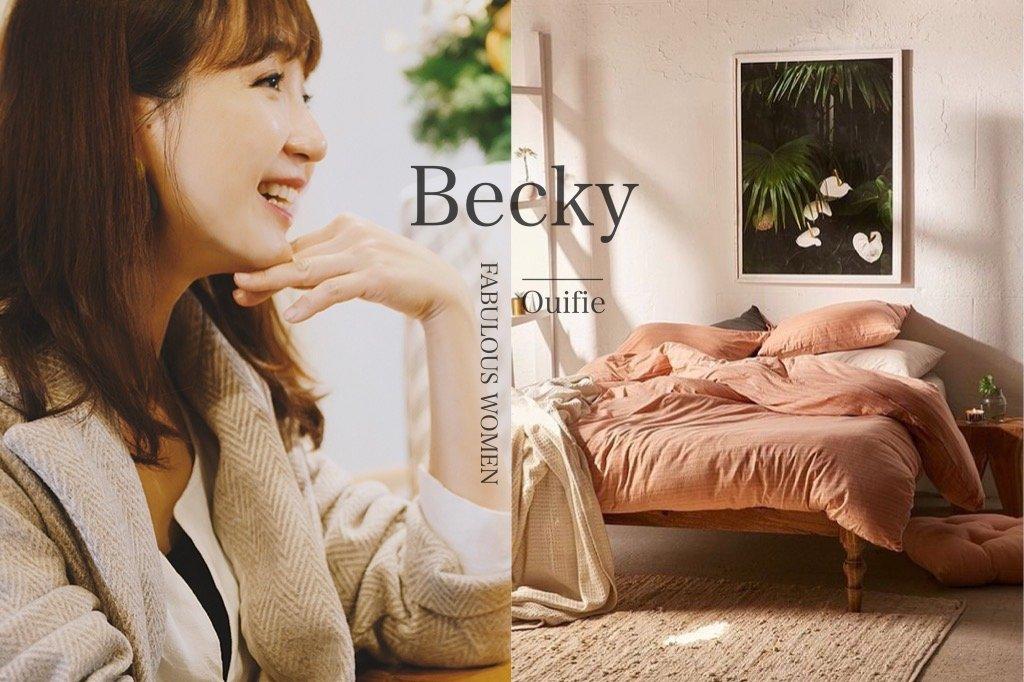 #30小姐系列|OUIFIE主理人Becky:「經歷過,才知道灑在臉上的陽光這麼暖;我很好」