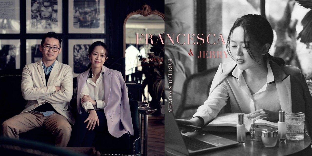 #30小姐系列|SCONAS創辦人金頭腦天才少女Francesca與渡船人男友,創業情侶檔的幸福心經