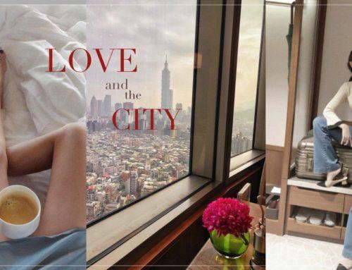 「5+2」週末夫妻體驗記|走進慾望城市影集裡,來去香格里拉飯店住一晚輕奢