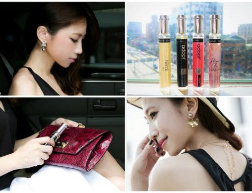 <perfume>香調,讓愛情發生,讓回憶永續;最平價的法國時尚香水adopt