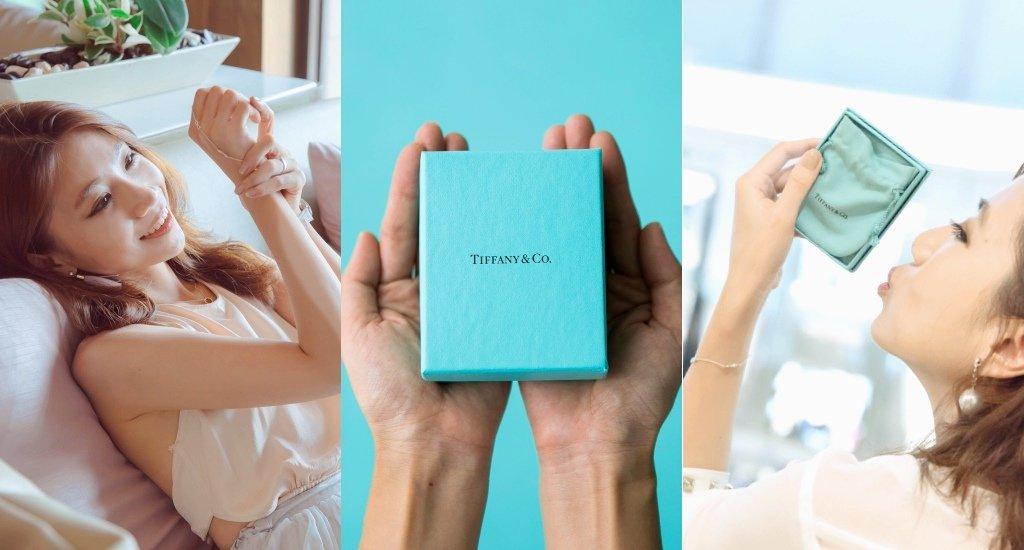 <Luxury>打開怦然心動的小藍盒!我的第一個Tiffany&co. 為人生里程碑,標記愛與夢想